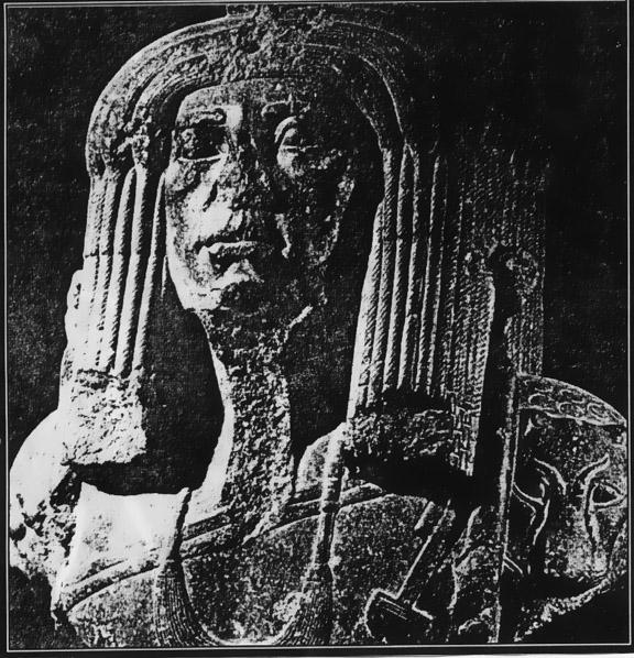 Pharaoh Amenemhet III of Ancient Egypt (ruled 3242-3195 BC)